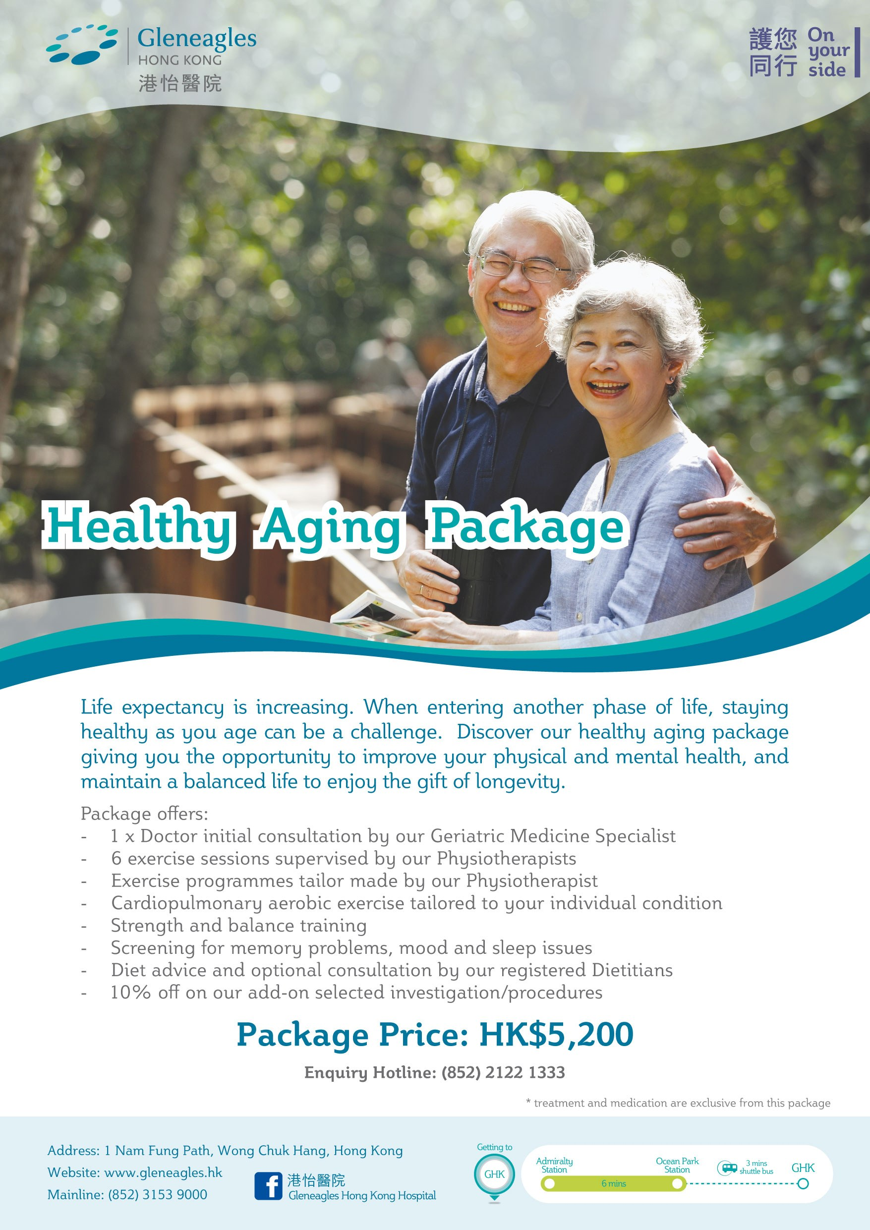 A30246-Gleneagles-Healthy-Aging-Poster_05-04.jpg#asset:32173