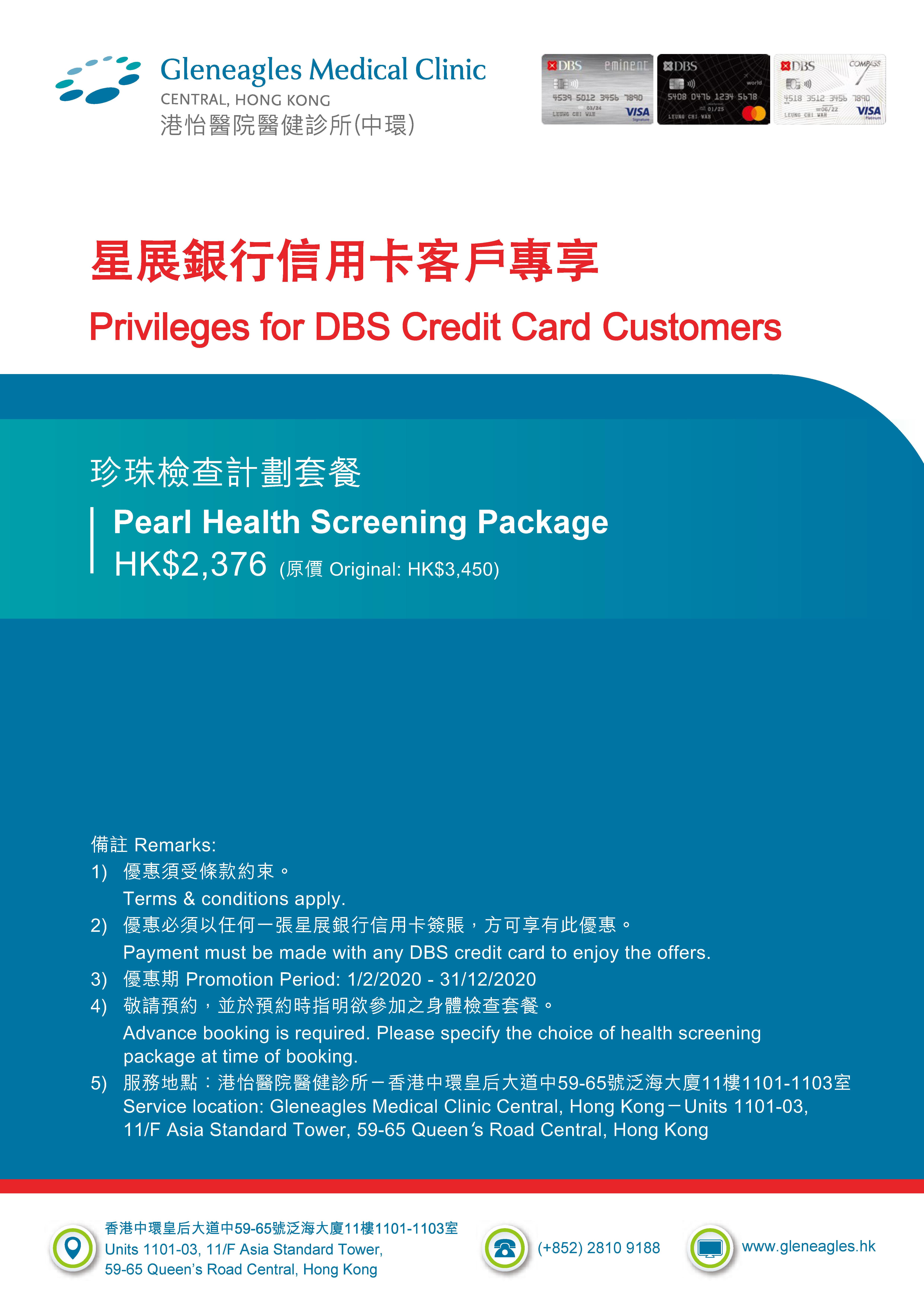 DBS-2020-Year-Round-Posters_L02.jpg#asset:148094