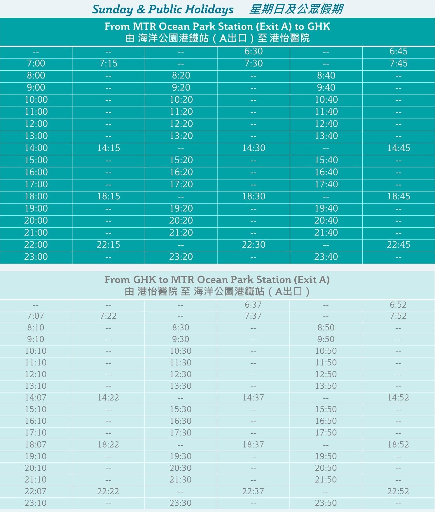 GHK-Free-Suttle-Bus-Schedule_20180801_Sundays-Public-Holidays.JPG#asset:45263