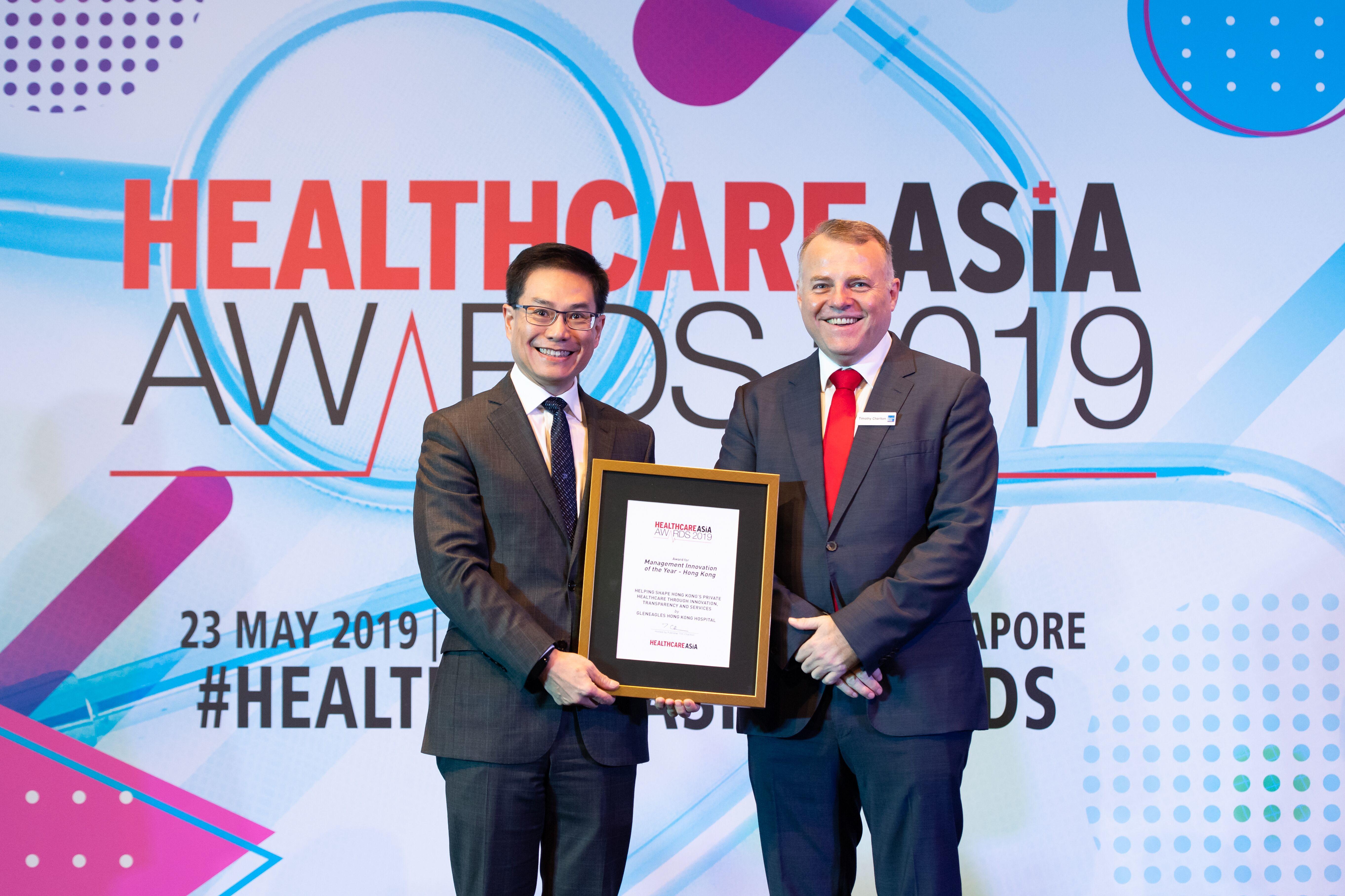 GHK_HealthcareAsiaAwards2019.jpeg#asset:58453