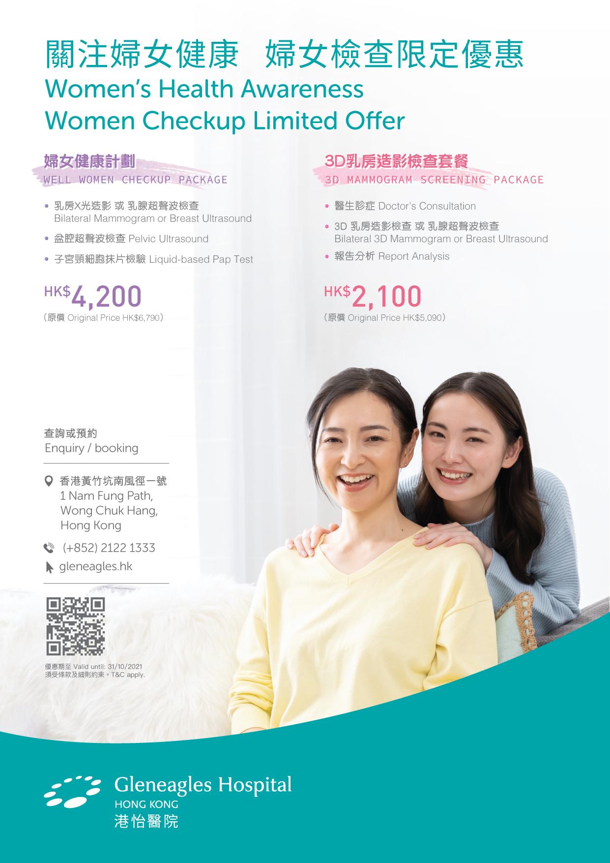 Women-Health-Awareness-_02.jpg#asset:227497:url